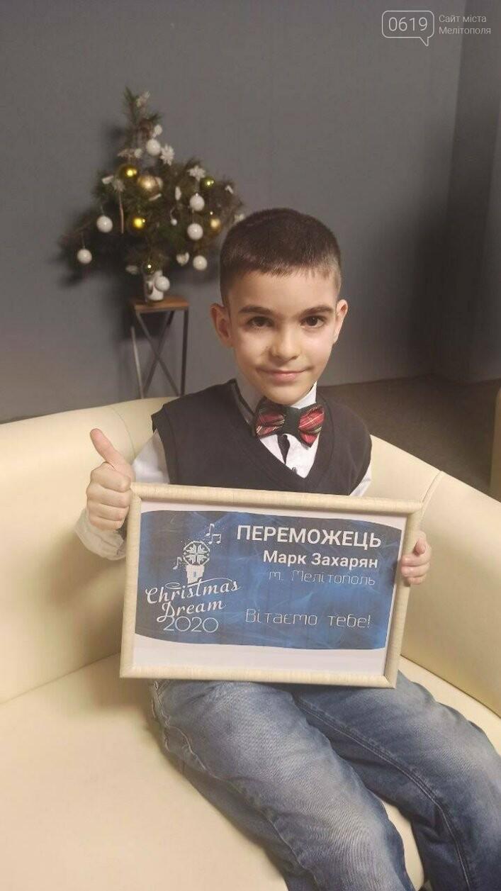 Школьник из Мелитополя Марк Захарян стал победителем международного конкурса талантов, фото-1