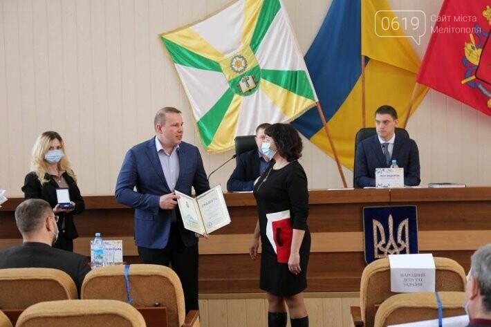 Главный медик Мелитополя удостоена высокой награды, фото-1