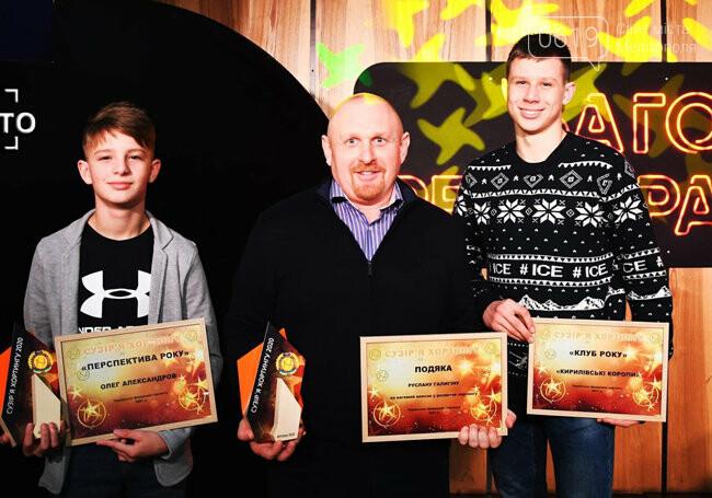 Кирилівська школа хортингу визнана кращою в Україні за 2020 рік, фото-2