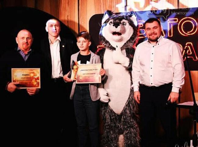 Кирилівська школа хортингу визнана кращою в Україні за 2020 рік, фото-1