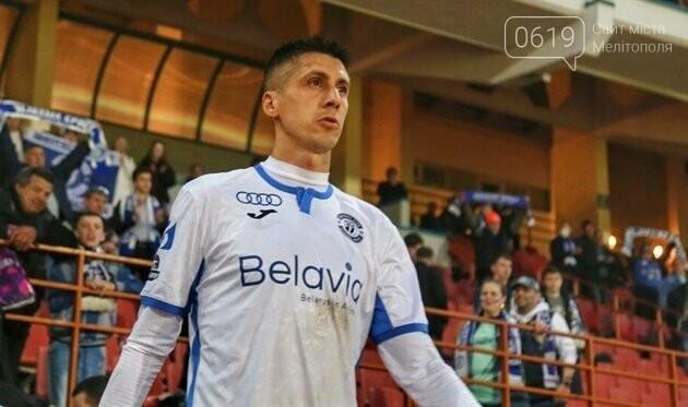 Воспитанник «Мелитополя» ушел из «Динамо-Брест» и ищет новый клуб, фото-1