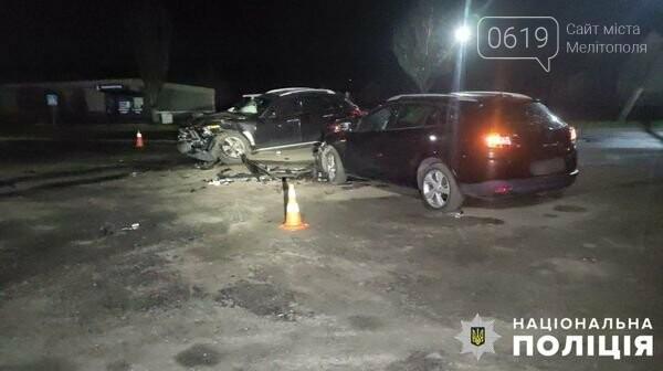 В Мелитополе столкнулись два автомобиля, фото-2