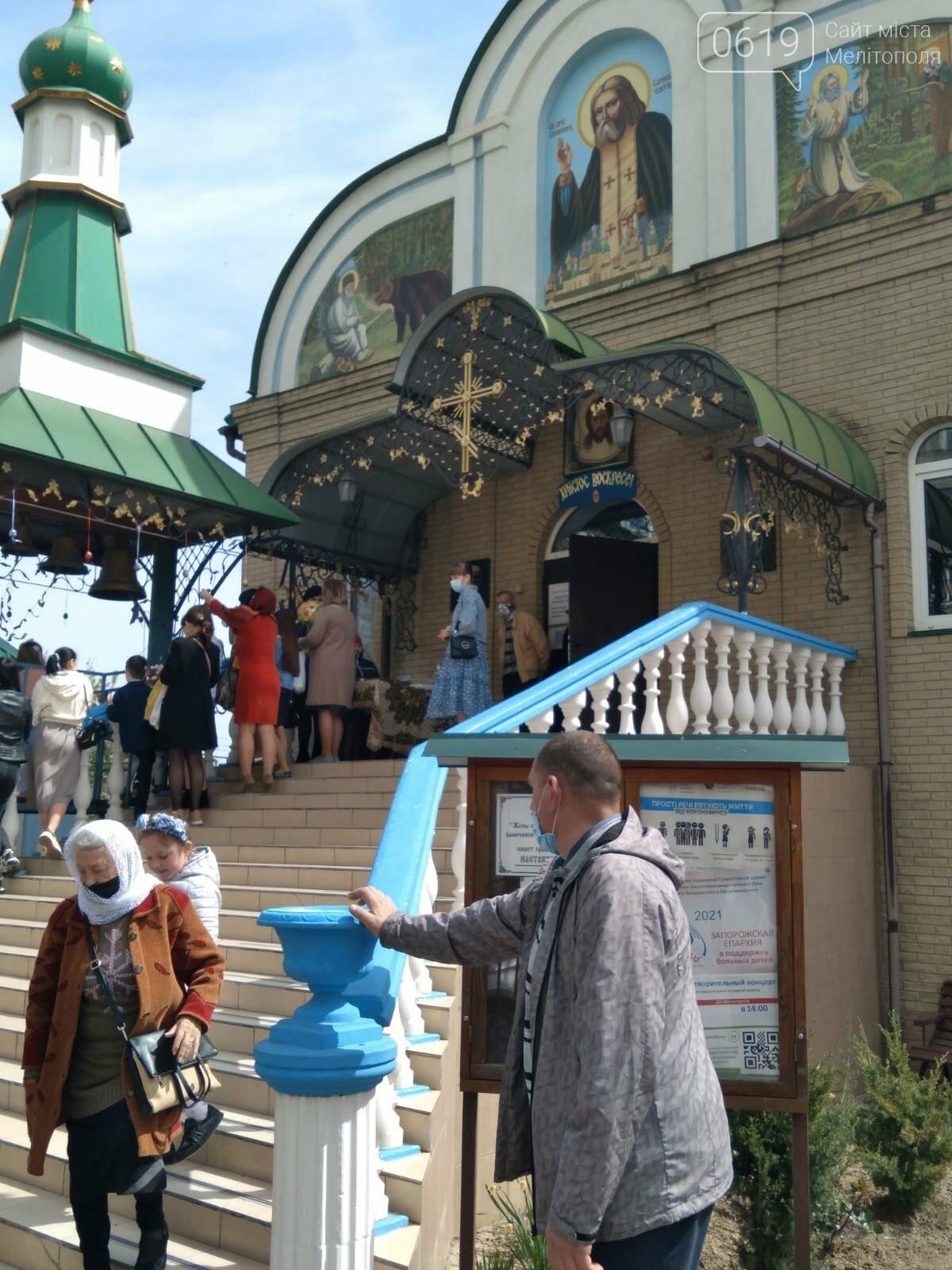 Маски, дистанция, отличная погода и праздничное настроение: мелитопольцы отмечают Пасху, фото-2