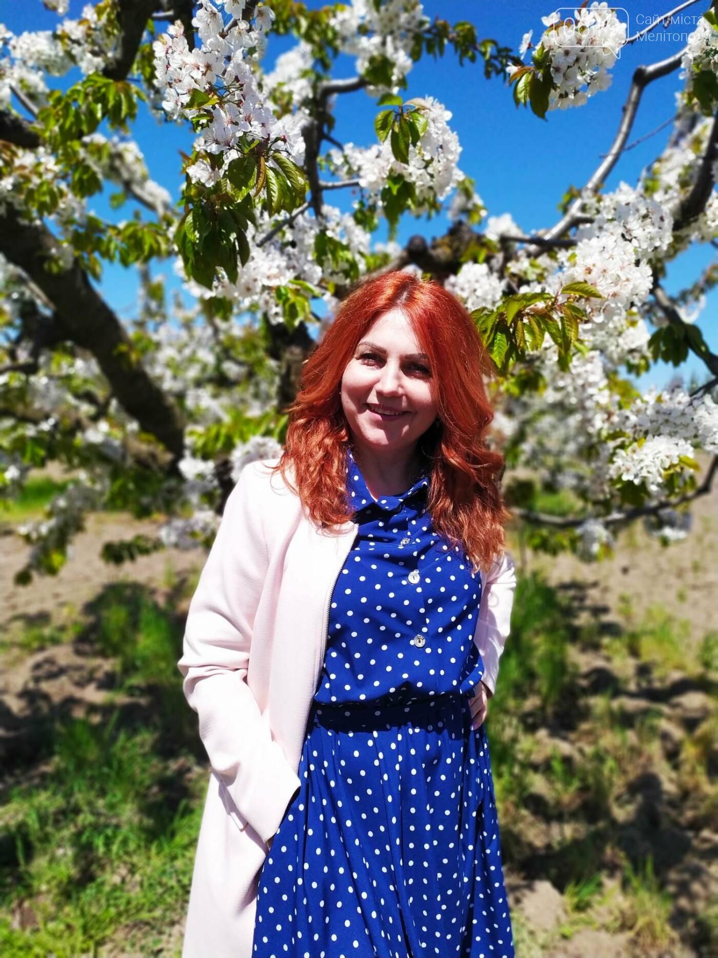 Психолог Алина Карастоянова желает всем любви и счастливых отношений!