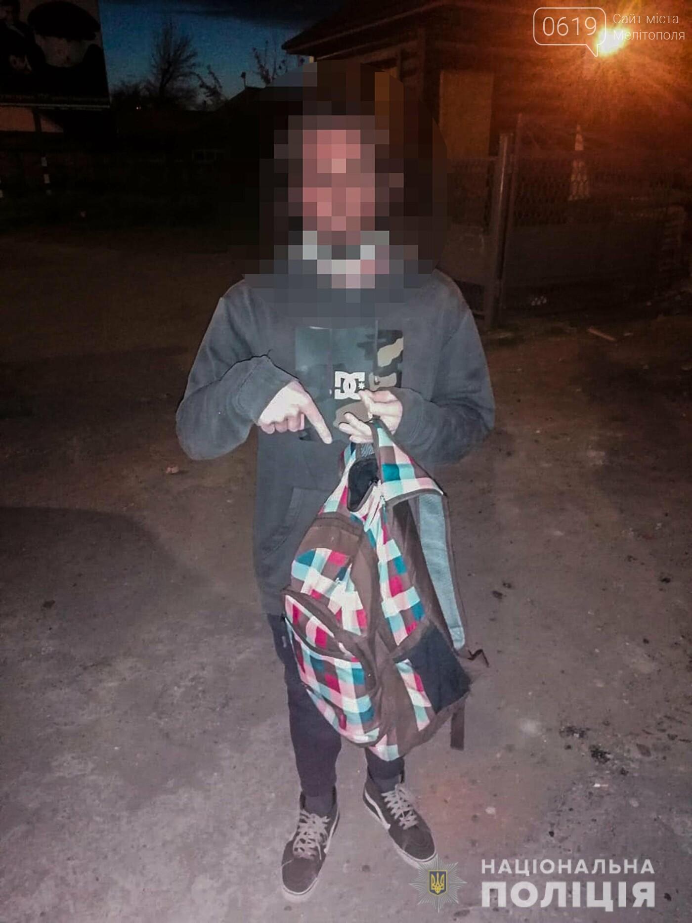 Порошок получил по почте: мелитополец попался с наркотиками, фото-1