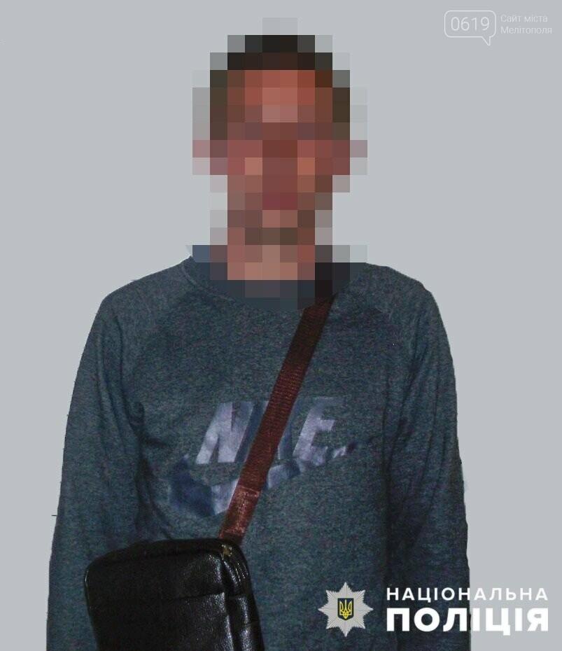 Под Мелитополем ранее судимый избил и обокрал односельчанина в лесу, фото-1