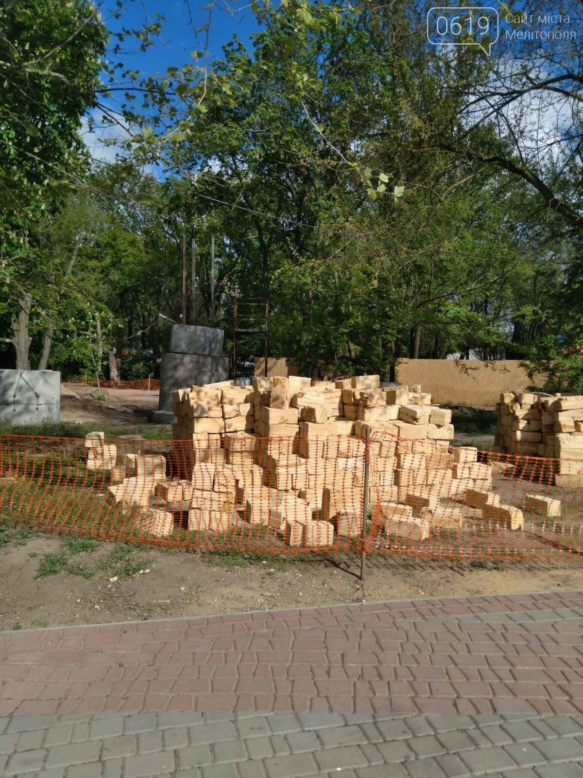 Стройка на территории нового сквера в итальянском стиле идет полным ходом