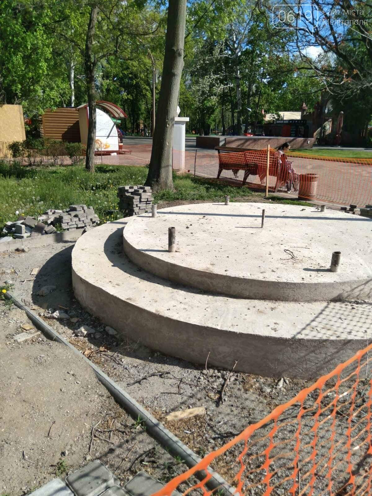 В парке Мелитополя скоро появится своя Пизанская башня: работы уже кипят, фото-5