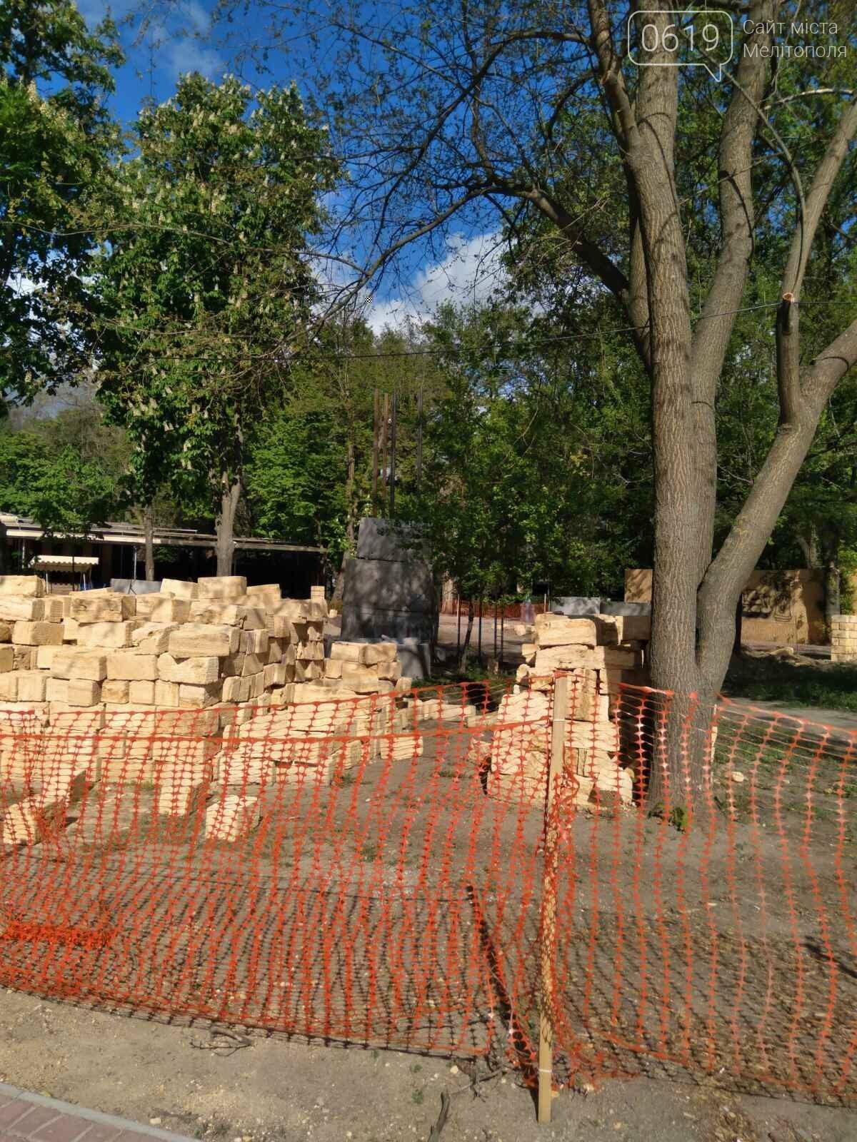 В парке Мелитополя скоро появится своя Пизанская башня: работы уже кипят, фото-6