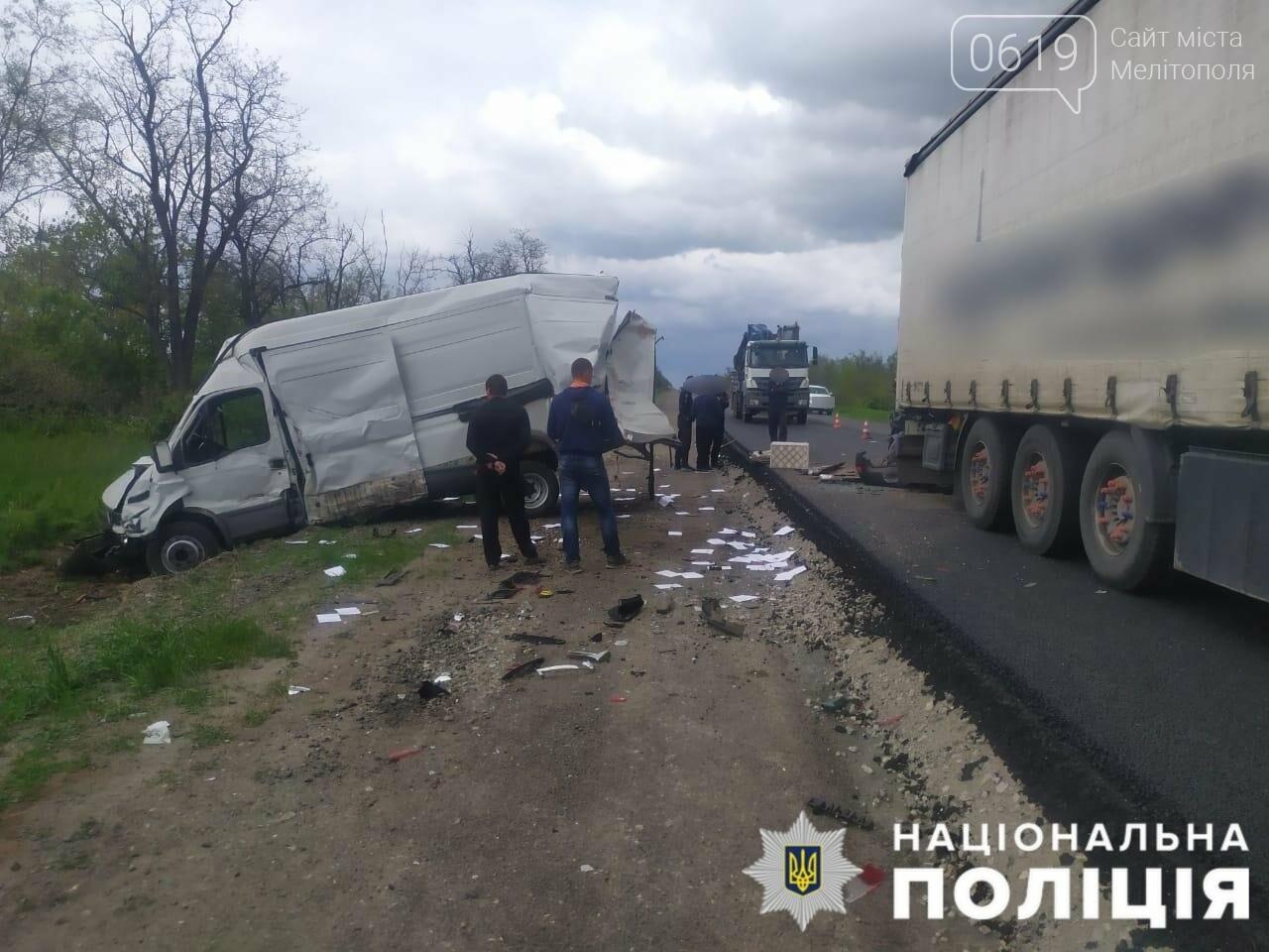 ДТП в Мелитопольском районе с участием 4 авто: пострадавшие - в больнице, фото-2