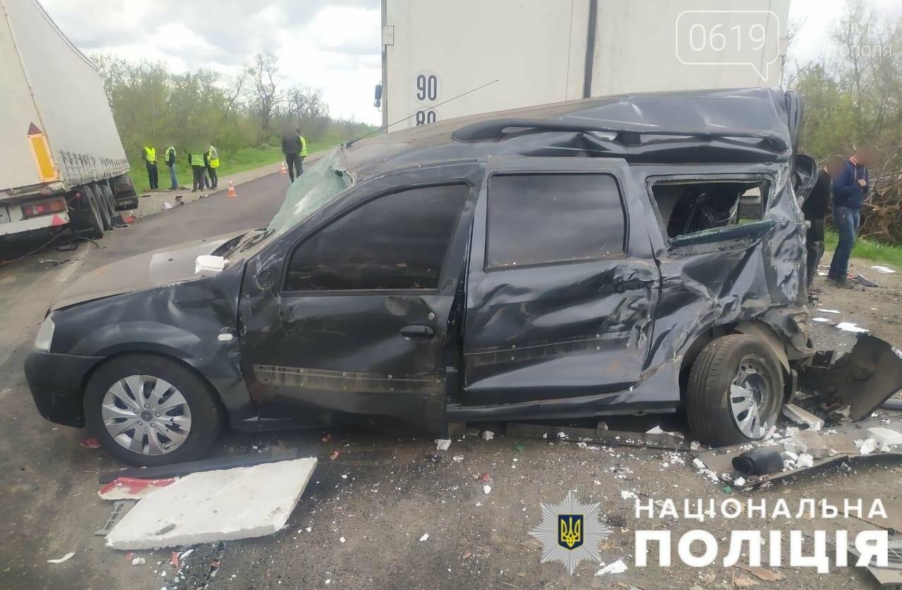ДТП в Мелитопольском районе с участием 4 авто: пострадавшие - в больнице, фото-1