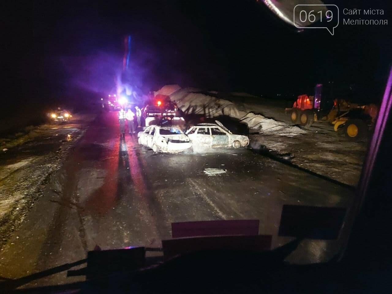 На трассе под Мелитополе столкнулись и вспыхнули два авто, фото-1