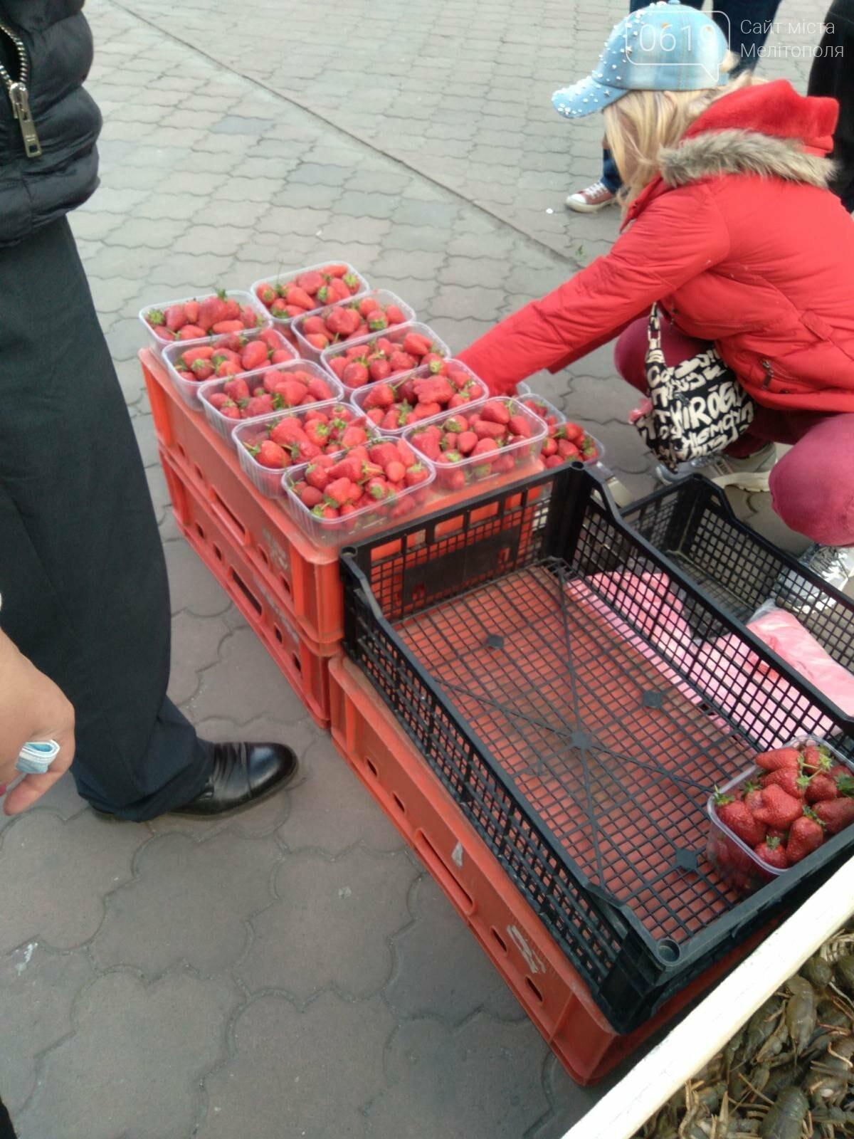 Первая клубника: за сколько в Мелитополе можно купить вкусную ягоду?, фото-1