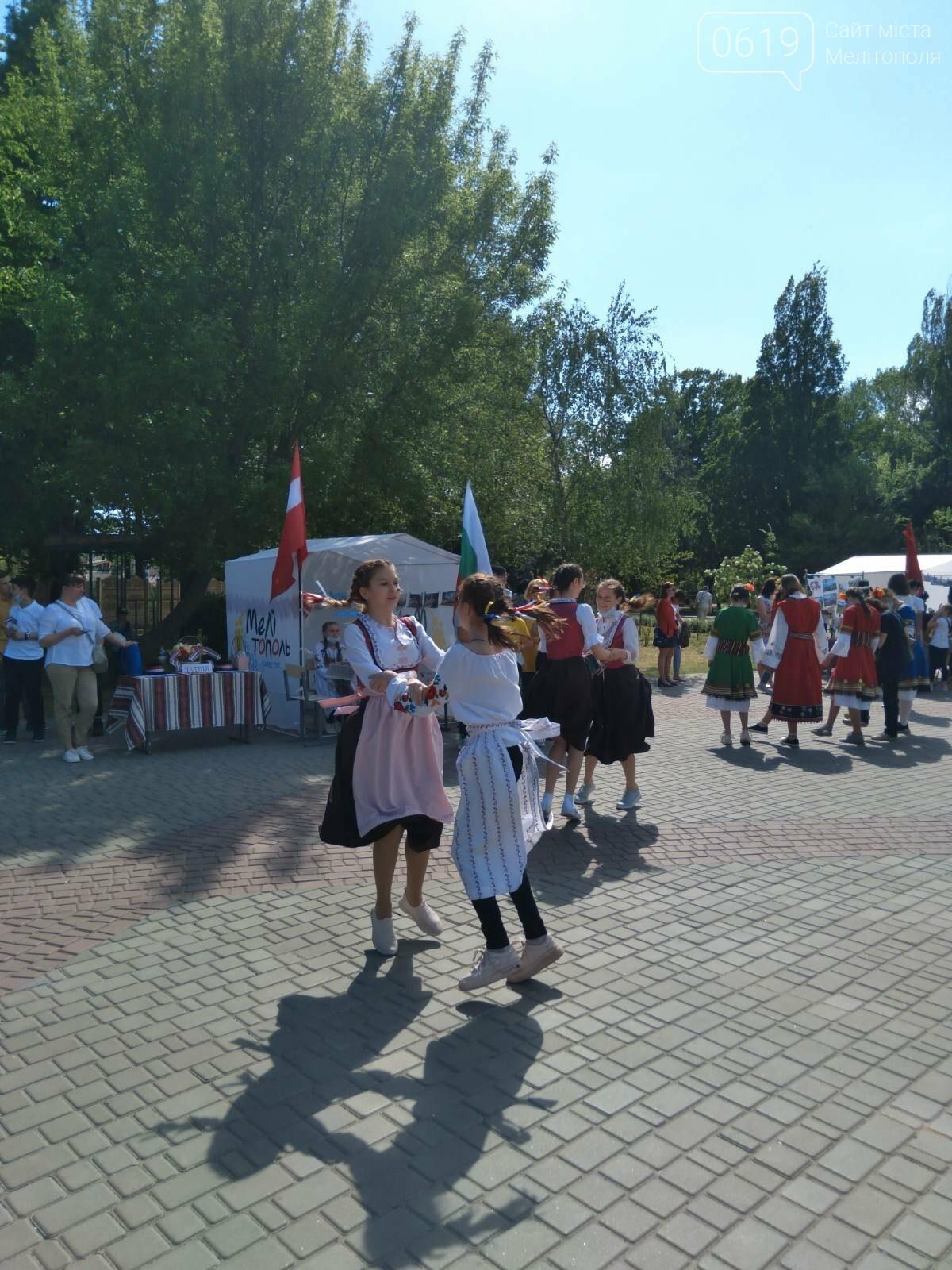 Как мелитопольцы День Европы отмечали?, фото-7
