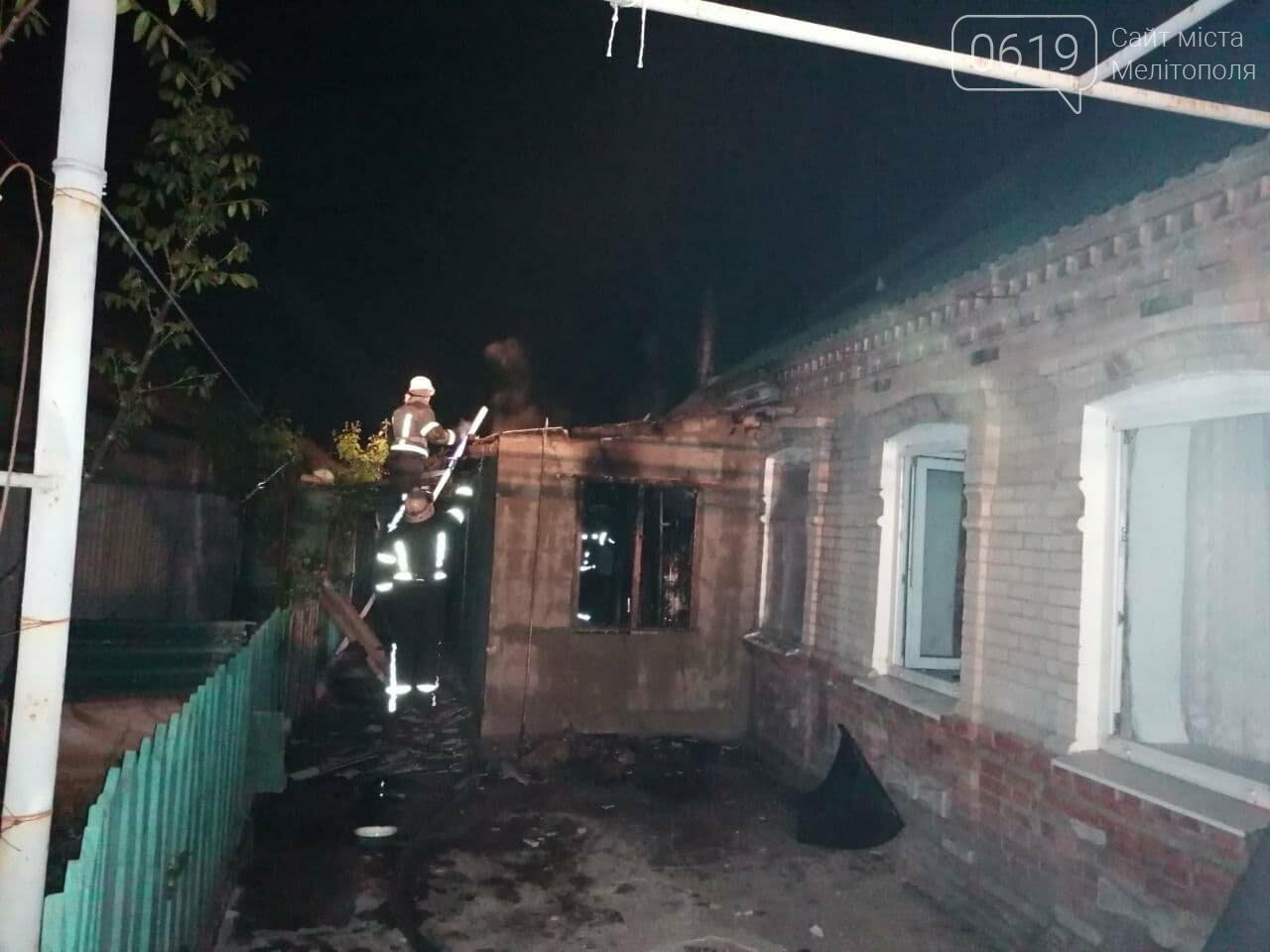 В субботу в Мелитополе произошел пожар в частном доме, фото-3