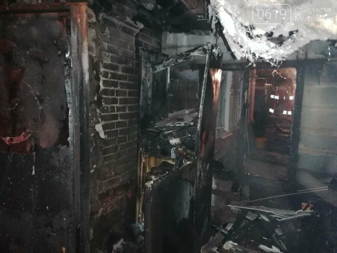 В субботу в Мелитополе произошел пожар в частном доме, фото-2