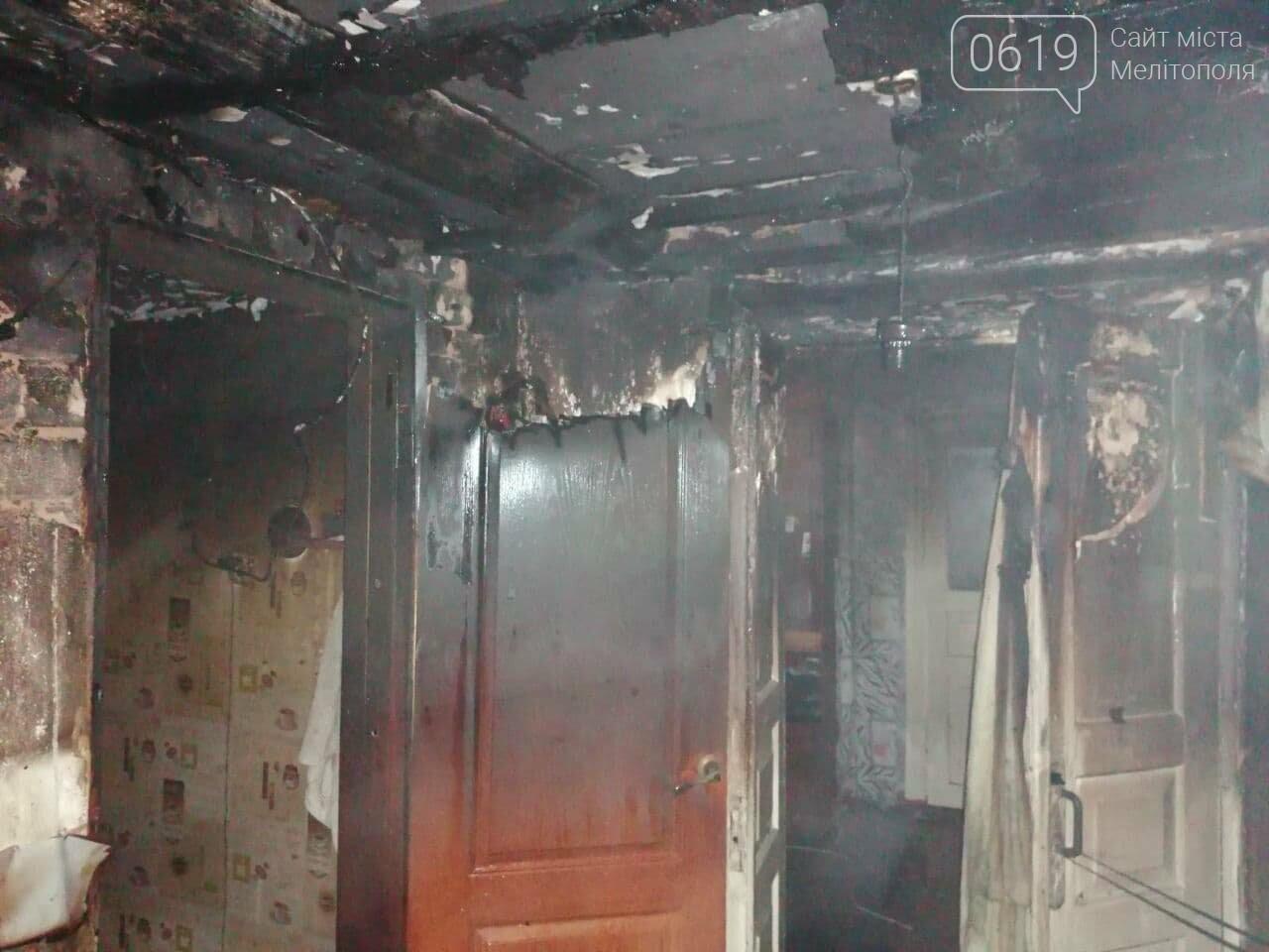 В субботу в Мелитополе произошел пожар в частном доме, фото-1