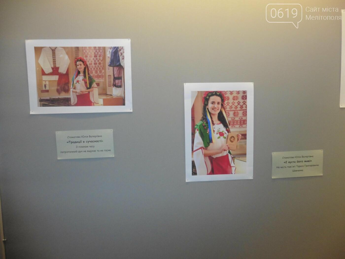 """""""Мой музей - в моем сердце!"""": в Мелитополе открылась выставка творческих работ к 100-летию краеведческого музея, фото-3"""