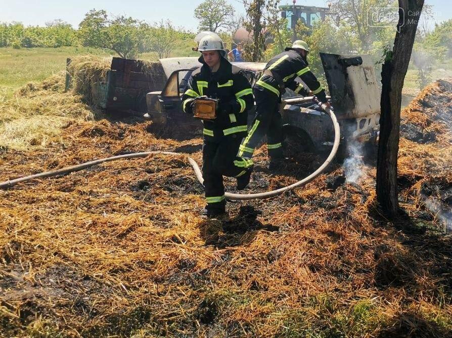 В Мелитопольском районе спасатели тушили автомобиль, фото-1