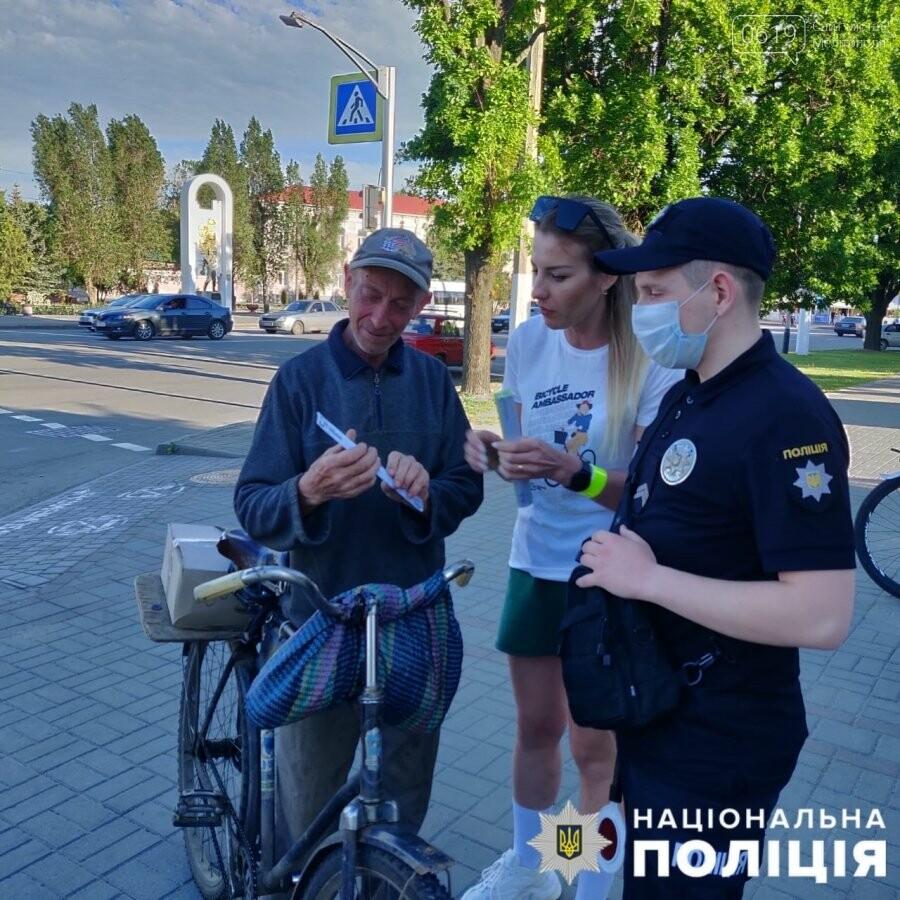 Засветись ночью: в городах Запорожской области прошла акция для велосипедистов, фото-2