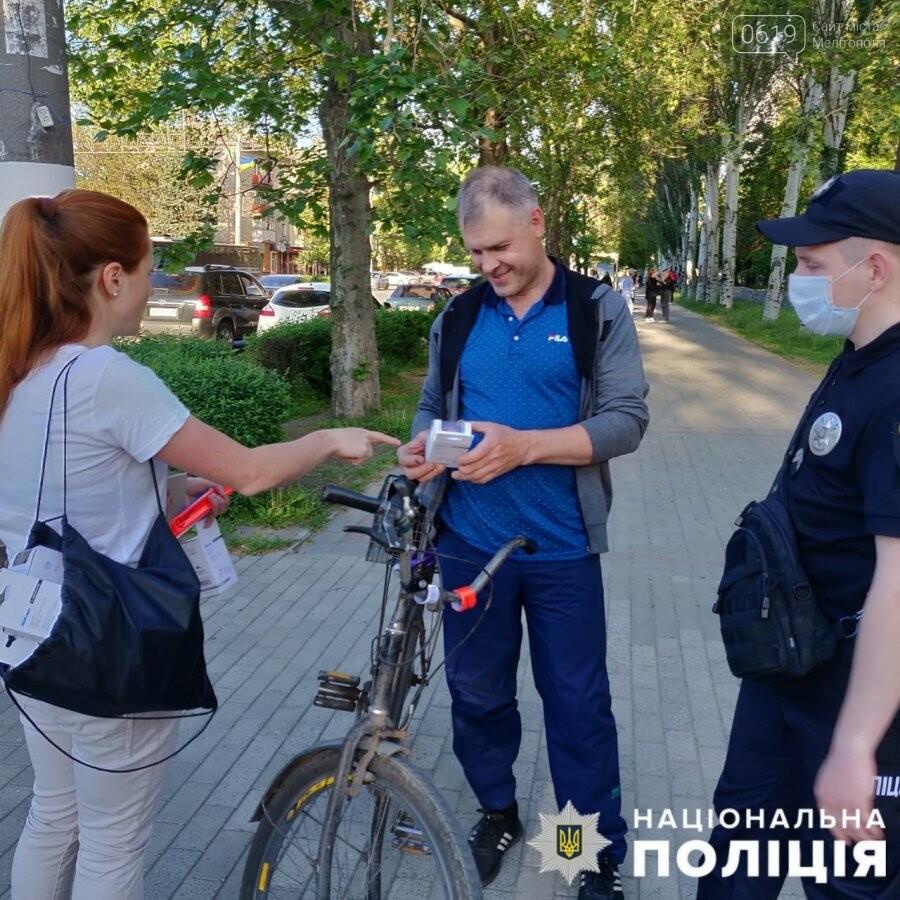 Засветись ночью: в городах Запорожской области прошла акция для велосипедистов, фото-3