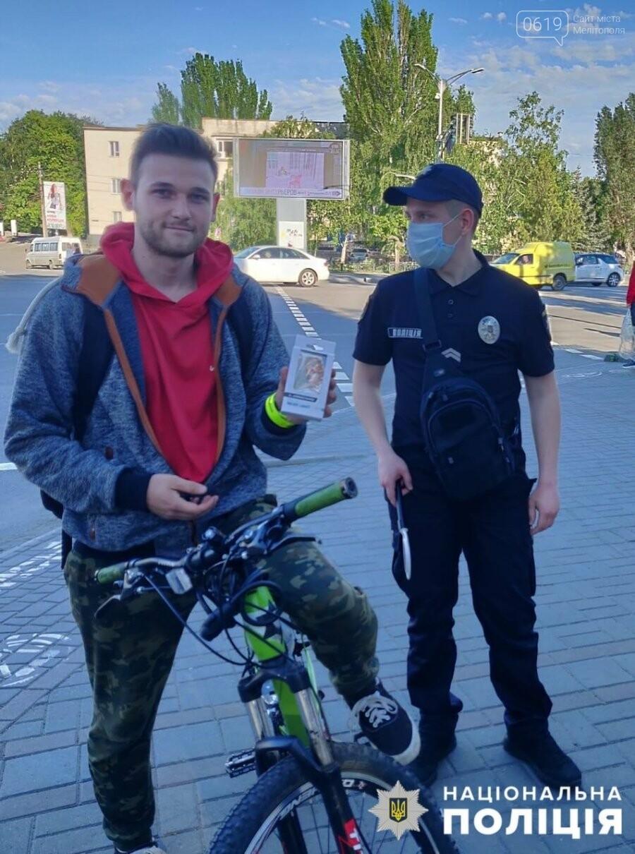 Засветись ночью: в городах Запорожской области прошла акция для велосипедистов, фото-4