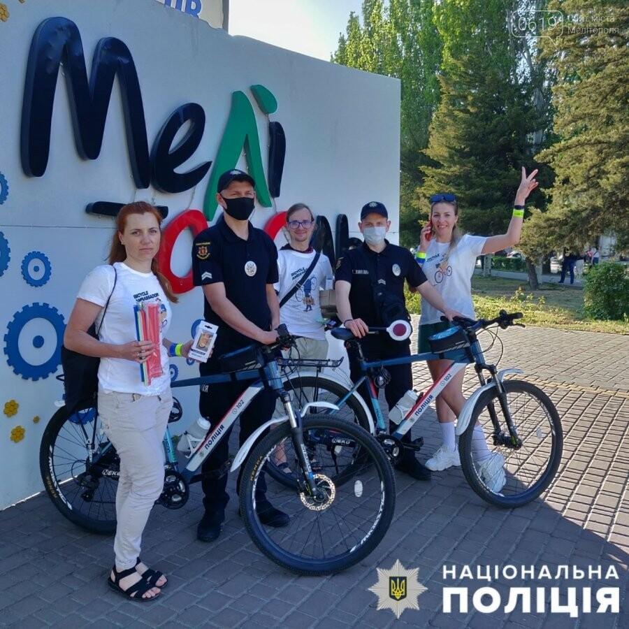 Засветись ночью: в городах Запорожской области прошла акция для велосипедистов, фото-1