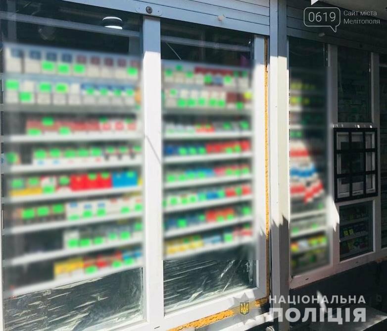В Мелитополе полицейские изъяли более 12 000 пачек контрафактных сигарет, фото-3