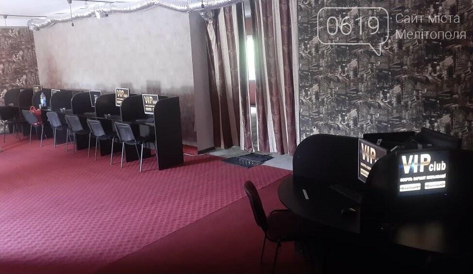 В Запорожской области разоблачили подпольное игорное заведение, фото-2