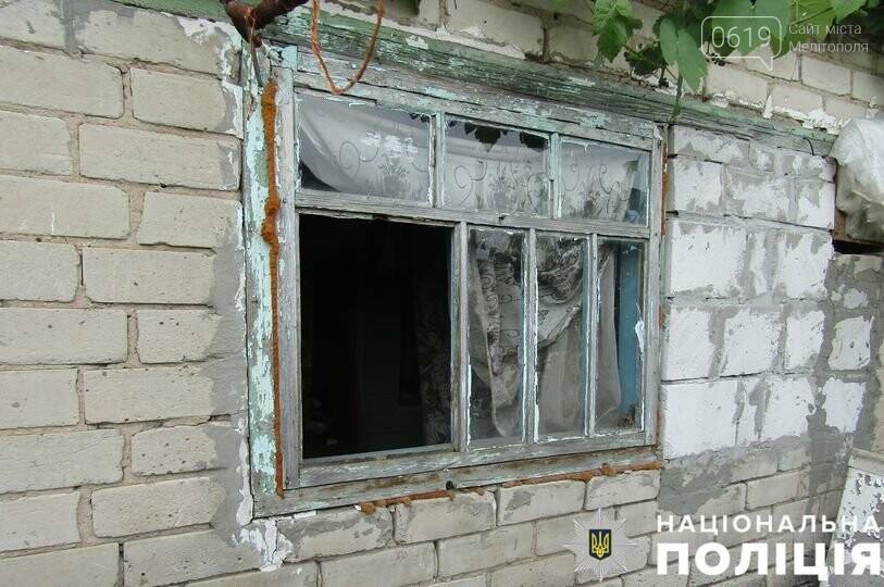 В Мелитополе рецидивист влез в частный дом и украл телевизор и два кольца, фото-1