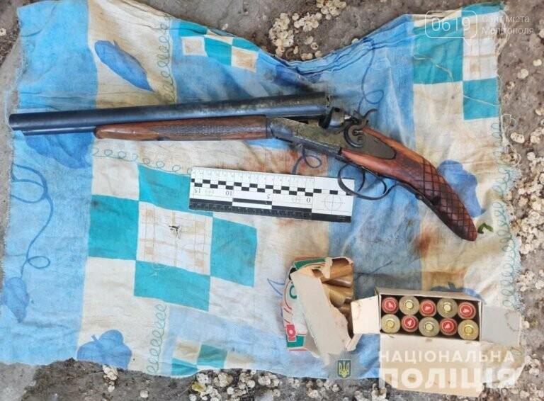 Жители Запорожской области хранили дома гранатомет, пистолеты, гранаты, взрывчатку, фото-6