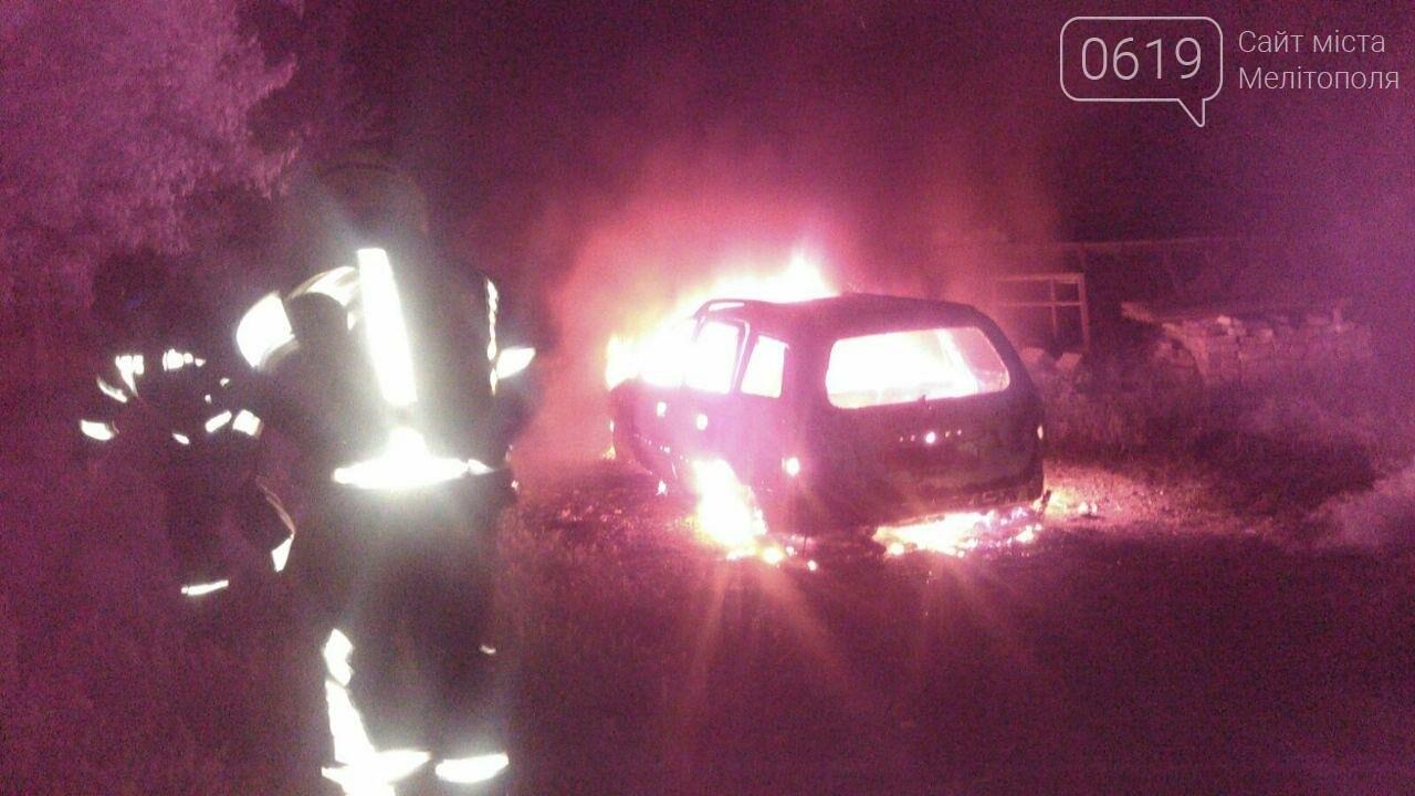 В Мелитопольском районе сегодня ночью сгорела иномарка, фото-1