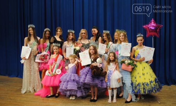 Праздник красоты и таланта: в Мелитополе выбрали Мини Мисс и Мини Топ-модель - 2021 , фото-19