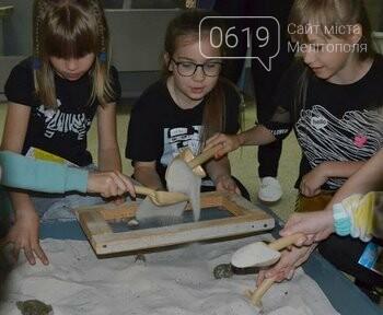 """""""Счастливые дети в Museumland"""": 1 июня в краеведческом музее для детворы устроили праздник, фото-4"""