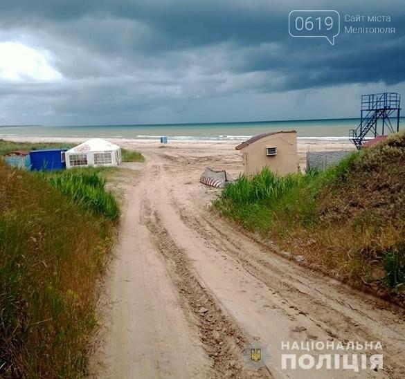 Доступ к морю открыт: полицейские обеспечили свободный проезд отдыхающих на побережье Азовского моря, фото-1