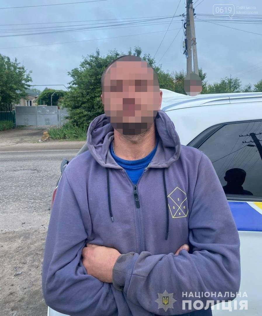 В Мелитопольском районе полицейские задержали мужчину, который хранил гранату, фото-3