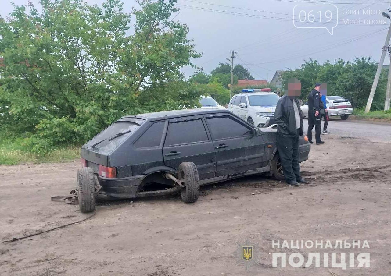 В Мелитопольском районе полицейские задержали мужчину, который хранил гранату, фото-1