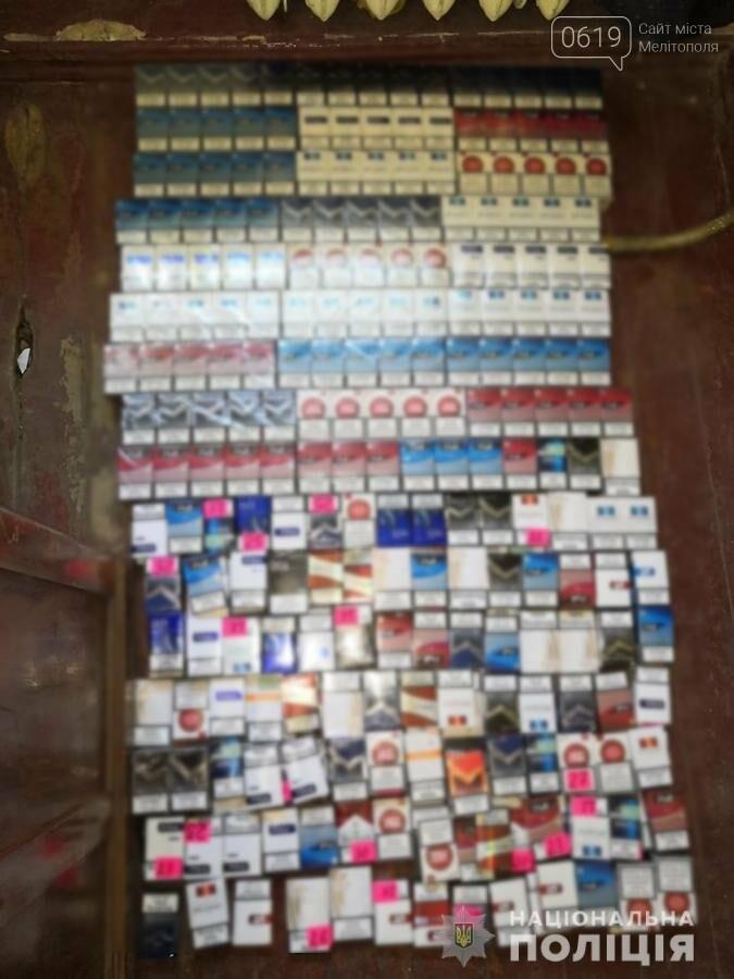 В Мелитополе полиция изъяла полтысячи пачек сигарет, фото-2