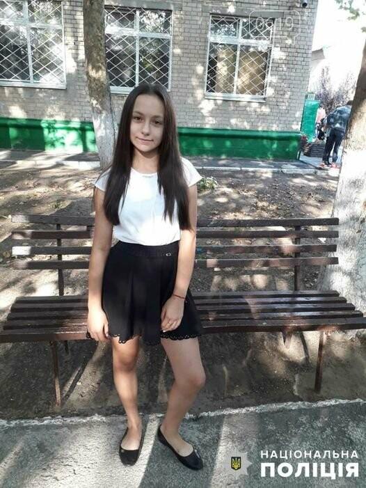 Розыск: в Мелитополе пропала школьница, фото-1