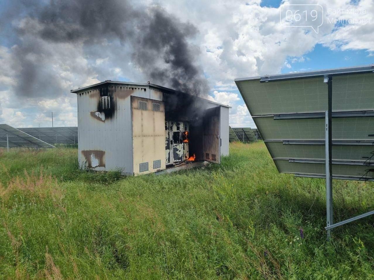 Пожар в Мелитопольском районе: горела трансформаторная подстанция, фото-1