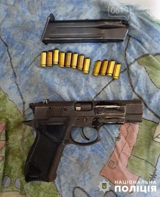 Мелитополец хранил дома пистолет без разрешительных документов, фото-1