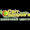 Медичний центр Свiт-Здоров'я Мелитополь, медицинский центр Свит Здоровья Мелитополь, медцентр