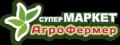 «АгроФермер» супермаркет Мелитополь, супермаркет агропромышленных товаров, семена, удобрения