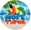 Турагентство Море Туров, Туристические агентства Мелитополь