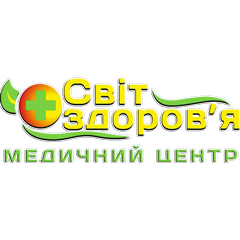 Логотип - Медичний центр Свiт-Здоров'я Мелитополь, медицинский центр Свит Здоровья Мелитополь, медцентр