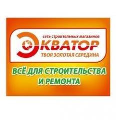 Логотип - «Экватор» база строительных материалов, стройматериалы Мелитополь