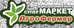 Логотип - «АгроФермер» супермаркет Мелитополь, супермаркет агропромышленных товаров, семена, удобрения