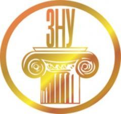 Логотип - Экономико-гуманитарный факультет Запорожского национального университета в Мелитополе, ЗНУ
