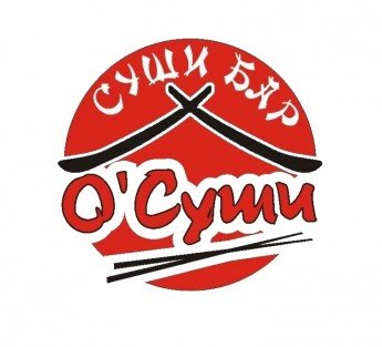 Логотип - О'Суши, заказ суши Мелитополь, кафе Мелитополь