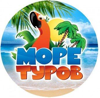 Логотип - Турагентство Море Туров, Туристические агентства Мелитополь